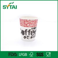 Wholesale 100% Virgin Pulp printed paper Takeaway Coffee Cup for Christmas / child party from china suppliers