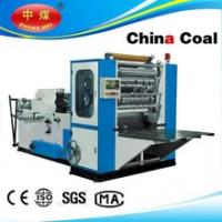 Wholesale HC-6LTissue paper folding machine from china suppliers