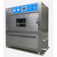 Wholesale Professional UVA / UVB Lamp UV Aging Test Chamber With Overload Short Circuit from china suppliers