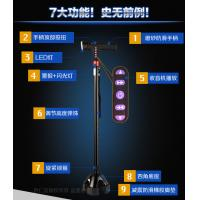 Quality elderly four legs walking stick , Adjustable cane with promotional price for sale