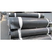 Wholesale 2 meter width HDPE Composite Dimple geo-membrane Drainage Board suppliers by factory manufacturer for wholesale from china suppliers
