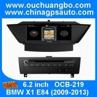 Wholesale Ouchuangbo Car Radio DVD Navi for BMW X1 E84 2009-2013 S100 Wifi GPS Audio Stereo Playe from china suppliers