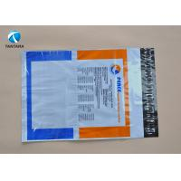 Quality Customized print poly Plastic Courier Bags with logo print for mailing bearing 5kg for sale