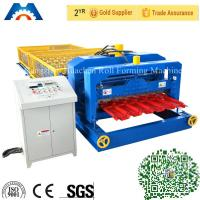 Wholesale Aluminium Roofing Sheet Forming Machine For Family Construction 0.3 - 0.7mm from china suppliers