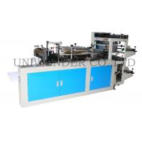 Wholesale UW-CPE600 Double Layers Disposable Glove Making Machine from china suppliers