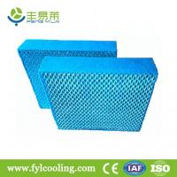 Wholesale FYL Blue cooling pad/ evaporative cooling pad/ wet pad from china suppliers