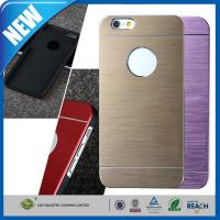 Wholesale Universal Matrix Aluminum and Polycarbonate Dual Case for the iPhone 6 4.7 inch from china suppliers