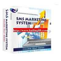 Buy cheap AUTO SMS SOFTWARE FOR 8PORTS SMS MODEM POOL from wholesalers