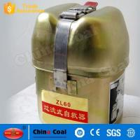 Quality Trustable!!! ZH 60 Self Contained Chemical Oxygen Self Rescuer for sale
