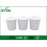 Wholesale Red Love Heart Pattern Single Wall Paper Cups , Cute Customised Disposable Cups from china suppliers