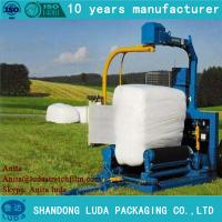 Buy cheap Hot sale width silage wrap stretch film from wholesalers