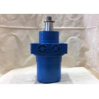 Wholesale BMJ Series High Speed Distribution Flow And High Pressure Danfoss Hydraulic Drive Motor from china suppliers