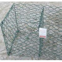 Buy cheap gabion stone cage/gabion box from wholesalers