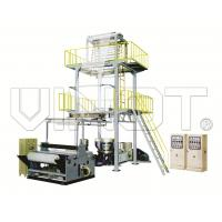 Wholesale 2SJ - G55 Double Layer Film Blowing Machine 26 - 80kw Heating Power from china suppliers