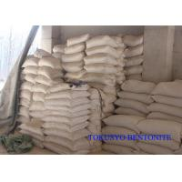 Wholesale Natural Mineral Resources Casting Foundry Bentonite Clay / Powder from china suppliers