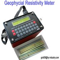 Wholesale Geophysical Instrument for Mineral Exploration -500M from china suppliers