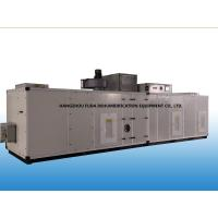 Wholesale Automatic Desiccant Industrial Air Dehumidifier Equipment for Tablet Production from china suppliers