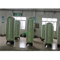 Wholesale Different Flow RO Water Storage Tank With FRP Material For Reverse Osmosis System from china suppliers