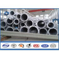 Quality 7M ~ 15M Steel Tubular Structures Electric Power Pole Polygonal shppe Low Voltage for sale