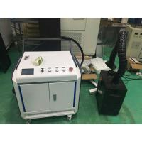 Wholesale 20W 50w 100w 200w 500w Laser Cleaning Machine For Rust and Oxide Layer from china suppliers