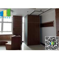 Wholesale MDF Sliding Partition Walls Decorative Sliding MDF For Ballroom from china suppliers