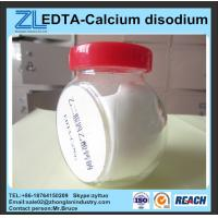 Wholesale EDTA-Calcium disodium manufacturer from china suppliers