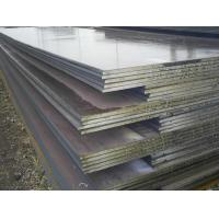 Wholesale Corrosion Resistance 316 Hot Rolled Steel Sheet / Plates SGS ISO SGS from china suppliers