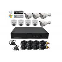 Wholesale High Speed Outdoor Wireless Security Camera 8ch Sony IMX322 CCTV IP Camera from china suppliers