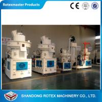 Wholesale YGKJ680 Biomass Fuel Wood Pellet Machine , Hops Pelletizer Machine 1.5-2.5 T/ H from china suppliers