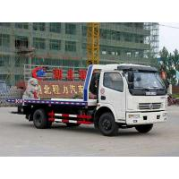 Wholesale Dongfeng DLK flat bed LHD 4 ton wrecker tow truck from china suppliers