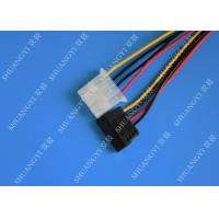 Quality Linear Splitter Extension Adapter Converter Cable With 4 Pin Molex Female Connector for sale