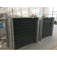 Buy cheap Drain Water Waste Heat Recovery Steam Generator Unit Counter Flow System from wholesalers