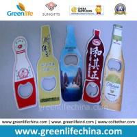 Wholesale Metal Material Bottle Shape Advertising Full Colors Printing Bottle Beear Opener Gifts from china suppliers