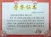 WuXi Yangpu Filtration Equipment Co., Ltd. Certifications