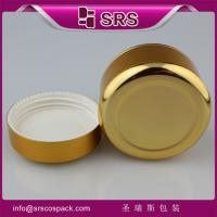 Wholesale Shengruisi packaging TJ022-15ml 20ml 30ml 50ml empty aluminum cream jar from china suppliers