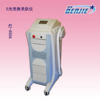 Buy cheap E Light IPL Hair Removal Machine from wholesalers