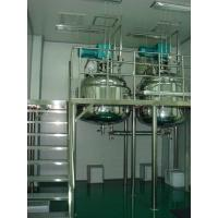 Wholesale 450L Gelatin Melting Tank For Fish Oil Maker from china suppliers