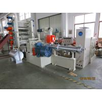5 Roll Plastic Calendering Machine , Pvc Sheet Making Machine 720mm Width