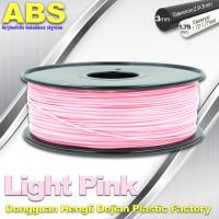 Wholesale High Performance Solidoole FDM 3d Printer Filament 1.75mm / 3mm ABS Filament from china suppliers