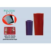 Wholesale Purple Red Thermoform HIPS Plastic Sheet Polyethylene Rolls For Vacuum Forming from china suppliers