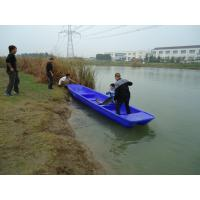 Wholesale offer 6.0M Blue plastic fishing boat with motor from china suppliers