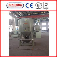 Wholesale vertical agitator dryer from china suppliers
