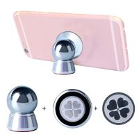 Wholesale Dash Mount Mobile Phones Magnetic Car Holder , Metal magnetic cell phone car mount from china suppliers