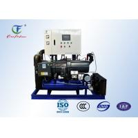 Wholesale Cold room Bitzer Water Cooled Screw Chiller energy saving with PLC controller from china suppliers