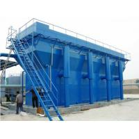 Quality Industrial wastewater treatment equipment for dyeing and printing industry for sale