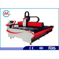 Wholesale 300W Fiber Laser Cnc Cutting Machine For Metal Cutter 12 Month Warranty from china suppliers