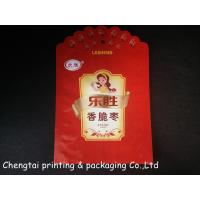 Wholesale Custom Pet Food Packaging Red Dog Treats Packaging Gravure Printing from china suppliers