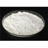 Wholesale CAS 81103-11-9 Bacterial Infection Steroid Raw Powder Clarithromycin Organic Chemicals from china suppliers