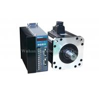 Buy cheap High Rotating Speed Permanent Magnet Servo Motor , Synchronous Servo Motor from wholesalers