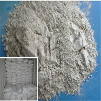 Wholesale high activity degree activated clay/bleaching earth for black lube oil refining from china suppliers